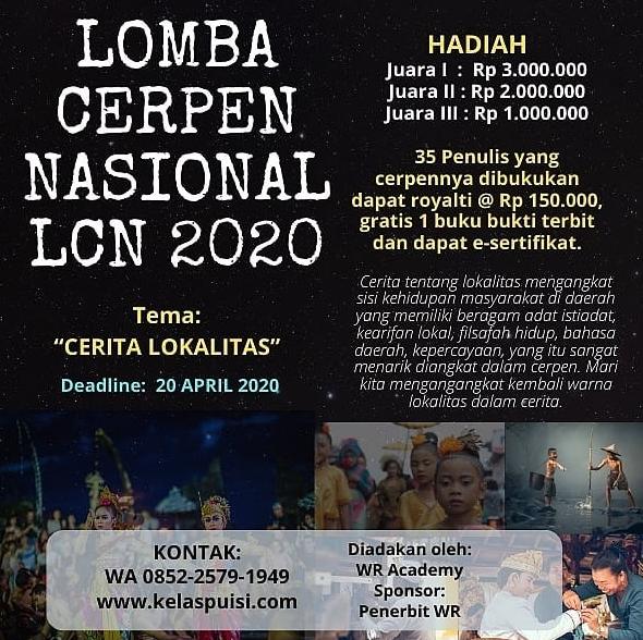 Lomba menulis cerpen nasional 2020