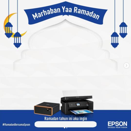 lomba foto ramadhan 2021 dari Epson